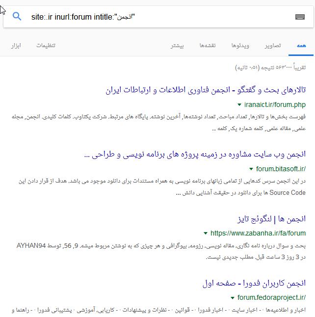 google-dork.png