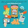 نکات مهم در طراحی فروشگاه اینترنتی