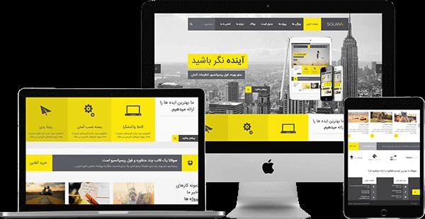 نمونه کار های طراحی فروشگاه اینترنتی